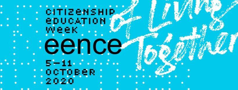Конкурс плакатов, посвящённых гражданскому образованию «Искусство жить вместе»