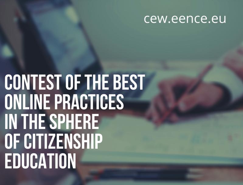 Более 40 заявок получено на конкурс лучших онлайн-практик в сфере гражданского образования