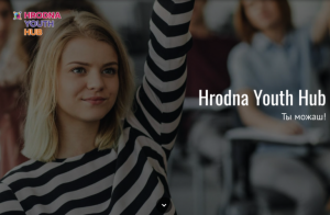 We present the winners of the Competition of the Best Online Practices in the Sphere of Citizenship Education: HrodnaYouthHub